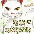 Cat Math παιχνίδι