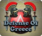 Defense of Greece παιχνίδι