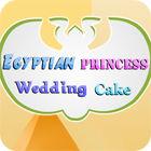 Egyptian Princess Wedding Cake παιχνίδι